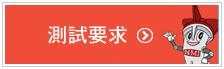 contact_jp